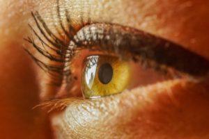 העין ירוקה